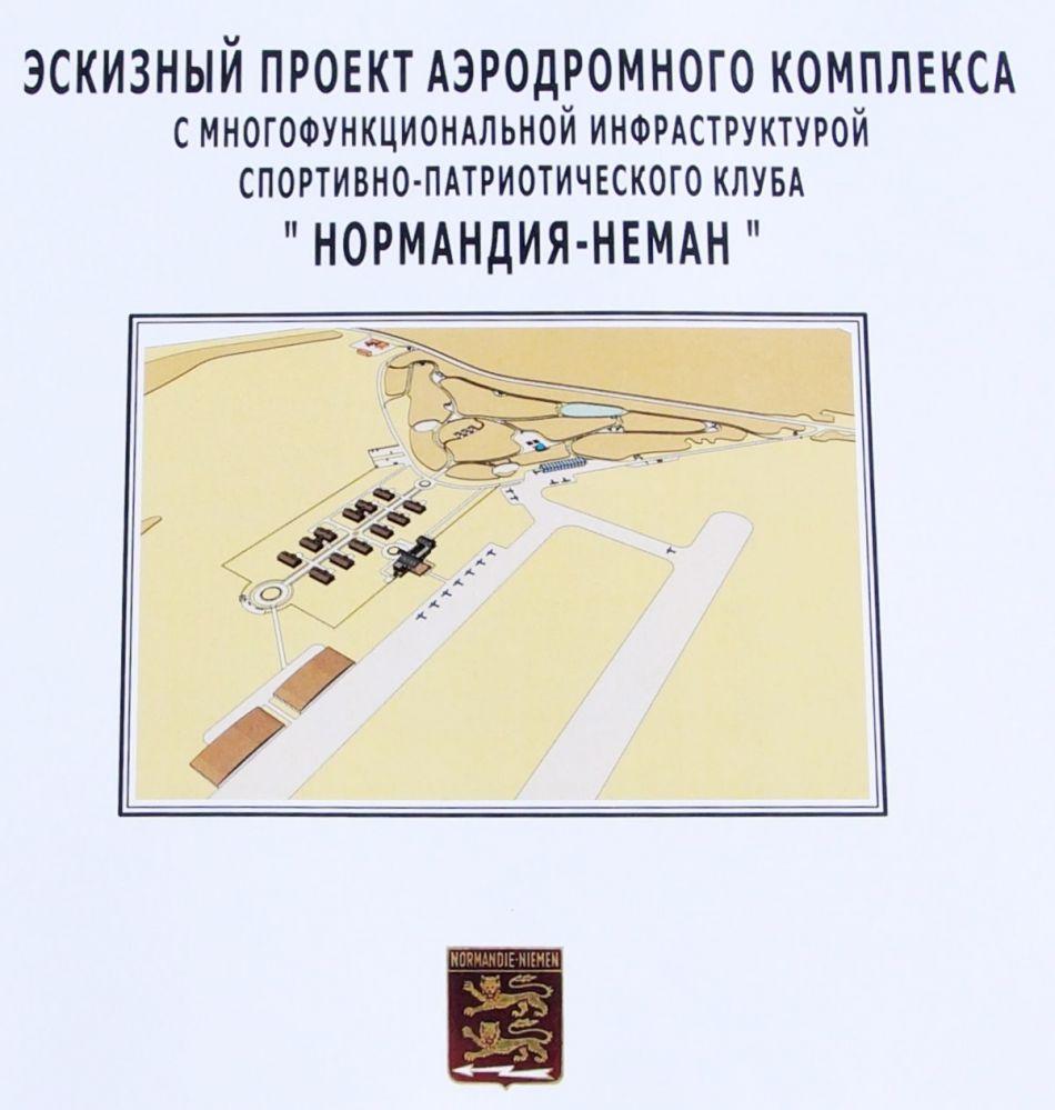 160 RU- Projet Khatenki  Aroclub NN
